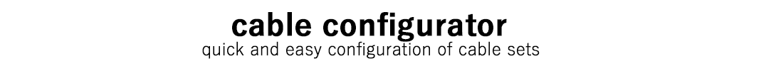 cableconfiguratorbanner